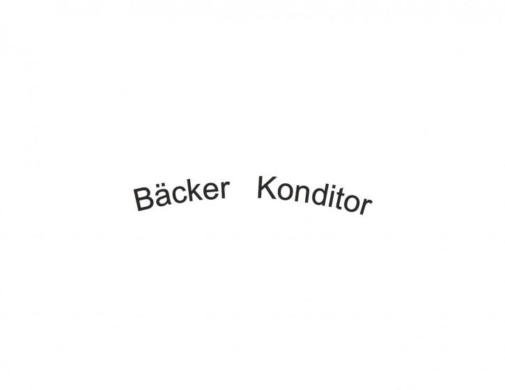 Schriftzug schwarz, Bäcker Konditor